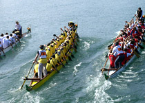 Dragon boat racing